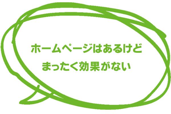 aki_moyamoya1