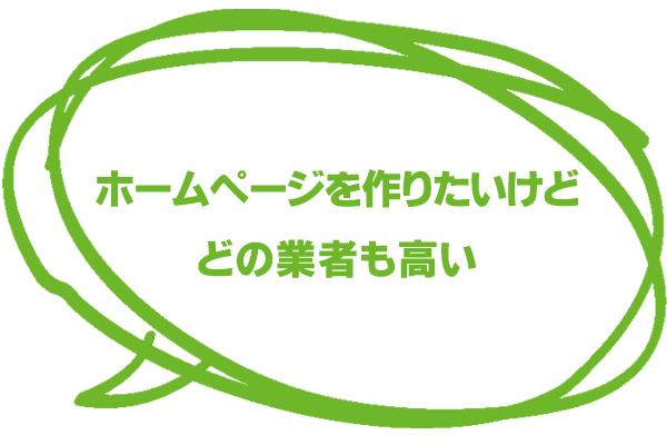 aki_moyamoya2