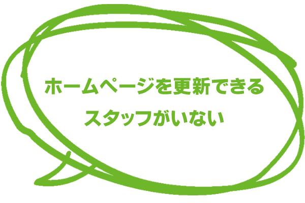 aki_moyamoya3